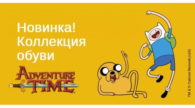 Новинка! Обувь Adventure Time