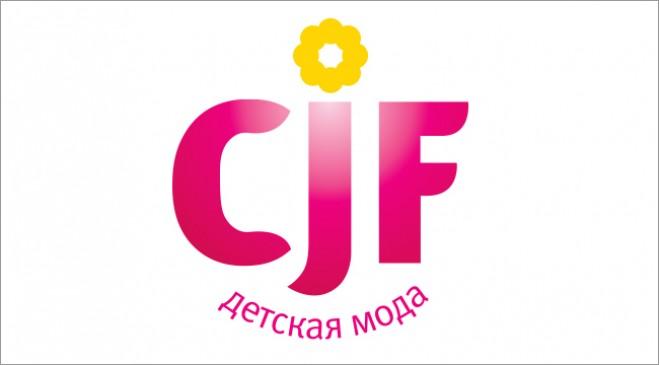 CROSSWAY на «CJF – Детская мода»