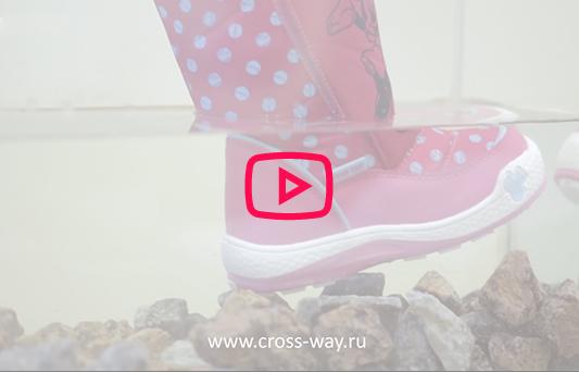 Мембранная обувь для детей CROSSWAY